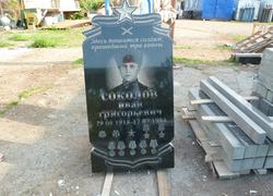 Гранитный памятник ветерану со звездой