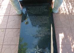 Надгробная гранитная плита