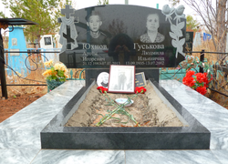 Семейный памятник