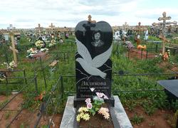 Фигурный памятник на могилу