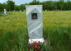 Прямоугольный мраморный мусульманский памятник