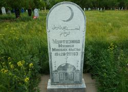 Полукруглый мусульманский памятник из мрамора