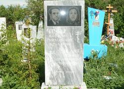 Памятник установленный на могиле