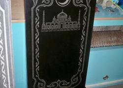 Мусульманский памятник из гранита