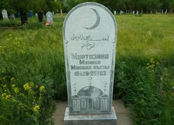 Мусульманский памятник из мрамора