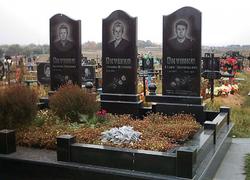 Общий мемориальный комплекс из гранита