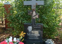 Гранитный памятник с крестом