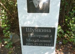 Вертикальный памятник из мрамора